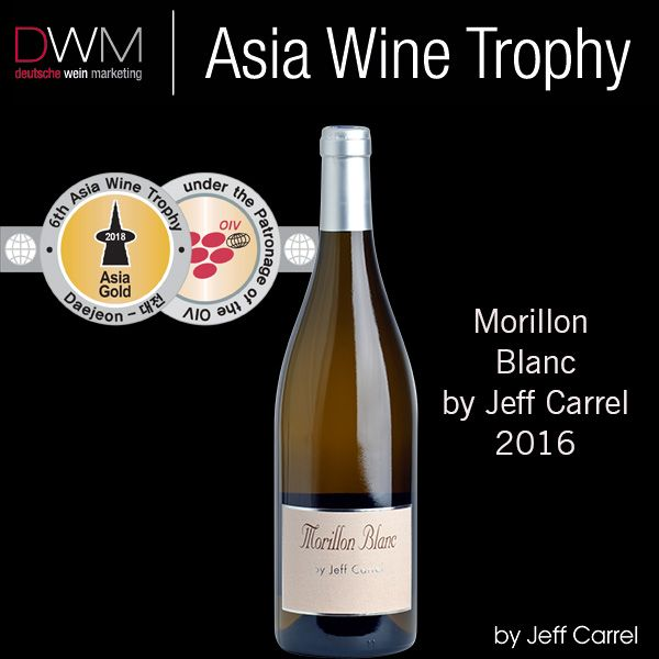 Médaille d'or - Asia Wine Trophy